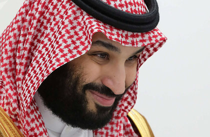 إطلاق اسم محمد بن سلمان على الدوري السعودي