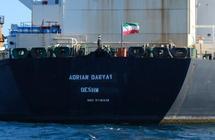 الناقلة الإيرانية تغادر جبل طارق بعد رفض طلب أميركي باحتجازها