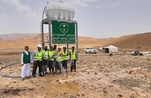 """""""إعمار اليمن"""" يُنتج المياه بالطاقة الشمسية"""