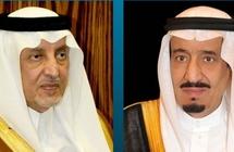 """نيابة عن الملك.. """"خالد الفيصل"""" يرعى غداً حفل سوق عكاظ"""