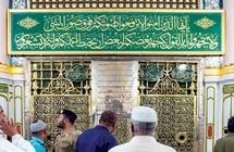 """""""الحجرة الشريفة"""" .. بقعة طاهرة تحفها الملائكة .. وتهفو إليها قلوب المسلمين"""