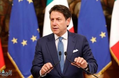 رئيس الوزراء الإيطالي يقدم استقالته
