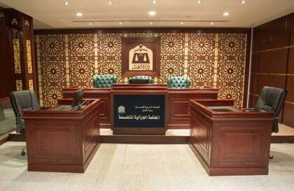 المحكمة الجزائية المتخصصة تُعلن موعداً بديلاً للنظر في الدعوى المقامة ضد عبد الله الحربي ومحمد الرشيدي