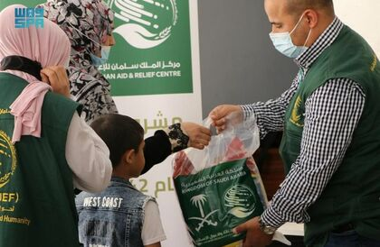 مركز الملك سلمان للإغاثة يختتم مشروع زكاة عيد الفطر المبارك في الأردن - صحيفة صراحة الالكترونية
