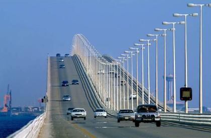 """""""جسر الملك فهد"""" توضح الإجراءات الحالية المتبعة لدخول المملكة"""