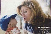 ثم في عام 1974 أنجبت ابنتها هيا، وبعد عام أنجبت الأمير علي ولكن فارقتهم وهم مازالوا أطفالا صغارًا