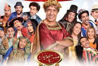 ويقدم الفنان أشرف عبد الباقى ومجموعة من الشباب الصاعد 4 عروض مسرحية كوميدية (مسرح مصر)  فى المملكة