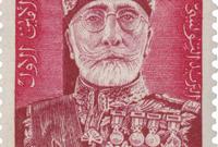 صور عملات تونسية تحمل صور وأسم محمد الأمين باي آخر بايات تونس