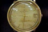 وبعد العديد من السنوات استعادت إسرائيل ساعة إيلي كوهين التي كانت موجودة في سوريا وتم تقديمها إلى أرملته
