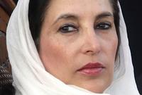 قبل خطابها الأخير في باكستان تعرضت لمحاولة اغتيال فاشلة