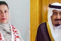 فوالدها هو الأمير سعد بن محمد بن عبد الرحمن آل سعود فهو ابن عم الملك سلمان