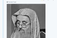 """رثاه الشيخ مشارى راشد العفاسى عبر حسابه على موقع التواصل الاجتماعي تويتر، """"لفضيلة الشيخ سعيد بن وهف القحطانى، حق وفضل علينا وهو صاحب الكاتب النافع """"حصن المسلم""""، وله منا خالص الدعاء بالمغفرة والرحمة ولأهله والمسلمين أجمعين خالص العزاء"""""""