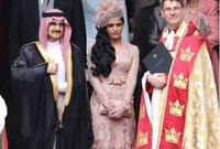 كانت ضمن المدعوين لحفل الزفاف الملكي الخاص بالأمير ويليام على الأميرة كيت ميدلتون وحضرت الحفل مع زوجها الأمير الوليد بن طلال