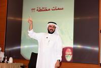 عمل كمحاضر واستشاري للطب النفسي في عدة جامعات ومستشفيات أبرزها جامعة الملك سعود ومستشفى الملك سعود
