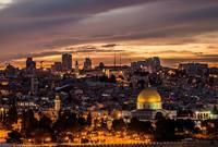 القدس، فلسطين