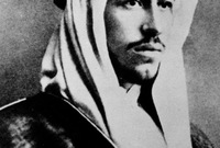 تعلم القرآن وأصول الفقه والحديث والتفسير في الرياض وختم القرآن وهو في الحادية عشر من عمره