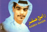 """أطلق ألبومه الغنائي الأول """" يا نسيم الليل """" عام 1982 وحقق نجاحًا كبيرًا في الخليج"""