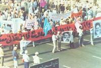 حادثة الحجاج الشيعة الإيرانيين عام 1987