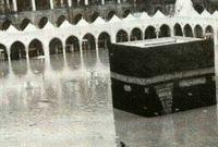 سيول مكة عام 1941