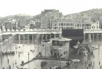 ضربت مكة عام 1941 سيول شديدة للغاية تسببت في غرق الكعبة وارتفاع المياه لأمتار عالية حتى كادت أن تغطي الكعبة بالكامل