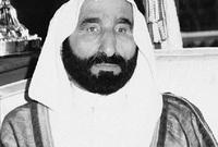 حاكم رأس الخمية - آخر الآباء المؤسسين المتوفين الشيخ صقر بن محمد القاسمي