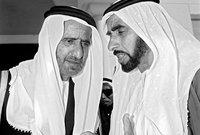 ولكن فشلت هذه المحاولة، وأعلنت كل من قطر والبحرين استقلالهما وسيادتهما على أراضيهما.