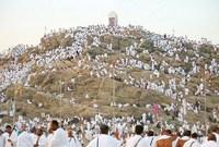 العطلات الإسلامية بالتاريخ الهجري في دولة الإمارات