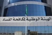 أعلن النائب العام السعودي في يناير 2018 أنه تم استدعاء 381 شخص خلال فترة 3 شهور للتحقيق في تهم الفساد من بينهم عدة أمراء ووزراء سابقين ورجال أعمال كبار