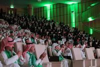 أول دار سينما في السعودية منذ عقود