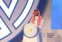 خلال مشاركته في منتدى مكة الاقتصادي