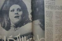جورجينا لحظة علمها قرار لجنة التحكيم وإعلانها ملكة جمال العالم