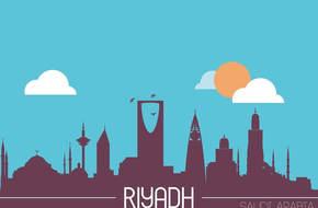 موسم الرياض 2019.. مواسم السعودية تنطلق بفعاليات عالمية تعرف عليها