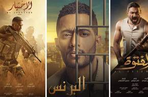 جميع مسلسلات رمضان 2020 وقنوات عرضها