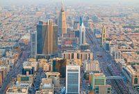 تحتل المملكة المركز الـ 13 كأكبر دولة بالعالم بمساحة تبلغ 2.1 مليون كم2