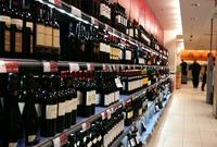 السعودية أحد الدولة القليلة في العالم التي يُحظر بها بيع أو تداول أو تناول الخمور حيث تعد ممنوعة منعًا باتًا داخل المملكة