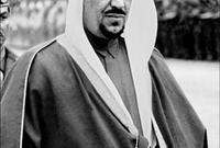 وهم الملك سعود الذي حكم بين 1953 - 1964