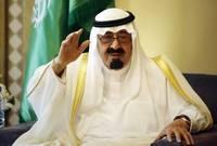 والملك عبد الله والذي حكم بين 2005 - 2015