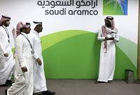 تمتلك السعودية أكبر شركة من حيث القيمة المالية في العالم وهي شركة أرامكو المنتجة للبترول