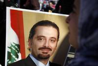 """في 12 نوفمبر 2017، انطلق سباق """"بلوم بيروت"""" السنوي الخامس عشر بمشاركة عشرات الآلاف من الأشخاص من لُبنان وخارجها، واتخذت هذه النسخة من الماراثون شعارًا لها هو: «عودة رئيس مجلس الوزراء سعد الحريري إلى لبنان»"""