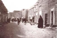 أسسها تركي بن عبد الله بن محمد بن سعود بعد سقوط الدولة السعودية الأولى على يد العثمانيين عام 1818