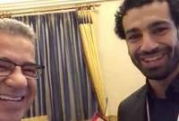 صورة تجمع الأغا مع النجم المصري محمد صلاح
