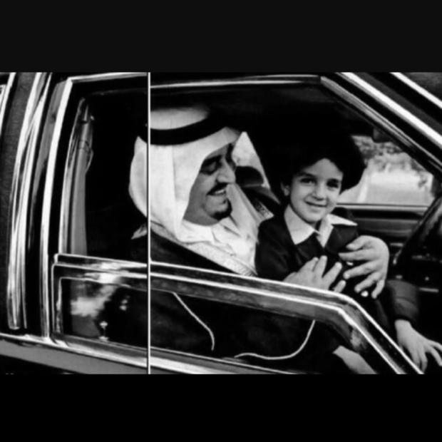 نشأ في كنف والده الملك عبد العزيز والتحق في طفولته بمدرسة الأمراء بمدينة الرياض