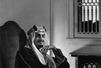 تبعه أخاه فيصل بن عبد العزيز الذي حكم بين 1965 - 1975