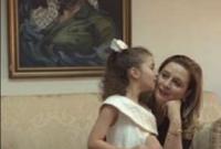 بعد سحب الجنسية من والدتها سهى عرفات عام 2007 رحلا سويا إلى مالطا