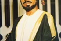 عاد إلي بلاده عام 1964 وأصر عليه والده دراسة الدين الإسلامي وتاريخ وثقافة عُمان