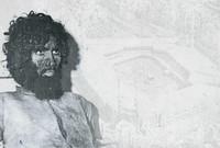 صورة جهيمان العتيبي إثر إلقاء القبض عليه