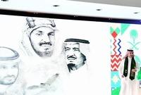 أعلنت الهيئة العامة للترفيه المشرفة على موسم اليوم الوطني الـ 89 للسعودية تفاصيل فعاليات الموسم التي ستقام في جميع مناطق السعودية على مدار 5 أيام  في الفترة من 19 إلى 23 سبتمبر.