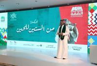 تشارك جامعة الأميرة نورة في الاحتفال بتقديم فعالية «أوركسترا من الستين للحين»، من 19 إلى 23 سبتمبر لمدة ساعة ونصف الساعة بدءاً من الـ 09:30 مساءً