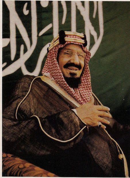 بعد ثلاثة أعوام من تأسيس الملك عبد العزيز آل سعود للمملكة العربية السعودية عام 1932 بعد توحيده لنجد والحجاز تحت رايته فقد قرر الملك عبد العزيز القيام بمناسك الحج في هذا العام الذي وافق عام 1353 هجريًا