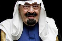 ثم تبعه أخاه عبد الله بن عبد العزيز الذي حكم بين 2005-2015